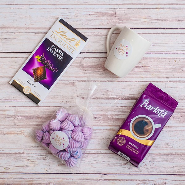 Purple Giftbox